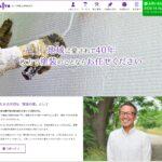 カトウ塗装工業株式会社
